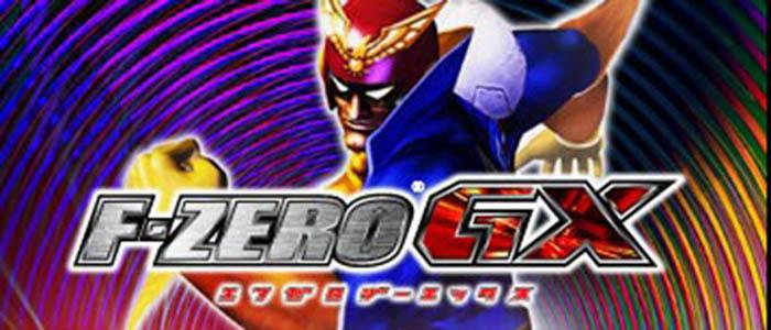 F-ZERO GX完全攻略ヘッダー画像