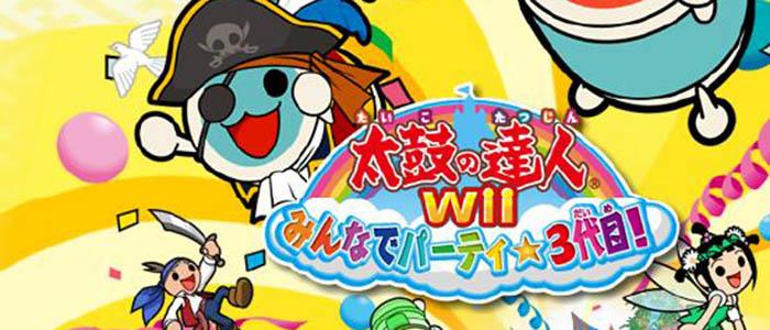 太鼓の達人Wii みんなでパーティ☆3代目!完全攻略ヘッダー画像