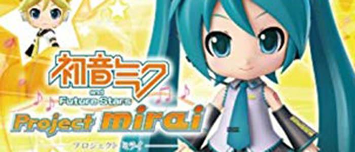初音ミク and Future Stars Project mirai(フューチャー スターズ プロジェクト ミライ)完全攻略ヘッダー画像