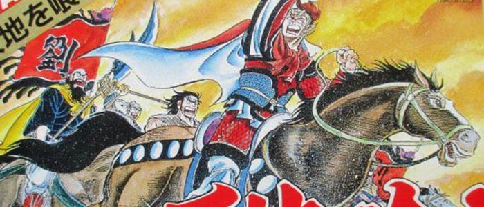 攻略チャート:魏との決戦 – 天地を喰らう完全攻略ヘッダー画像