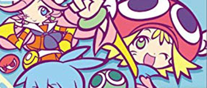 ぷよぷよフィーバー2【チュー!】完全攻略ヘッダー画像