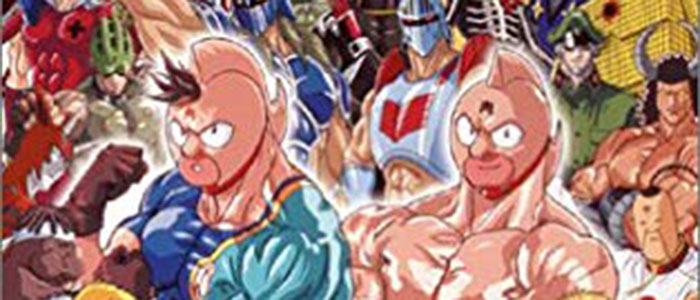 キン肉マンII世 新世代超人VS伝説超人完全攻略ヘッダー画像