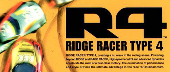 R4 -RIDGE RACER TYPE 4-完全攻略(R4攻略)ヘッダー画像