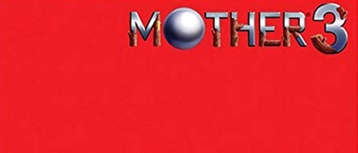 第2章 泥棒アドベンチャー – MOTHER3完全攻略ヘッダー画像