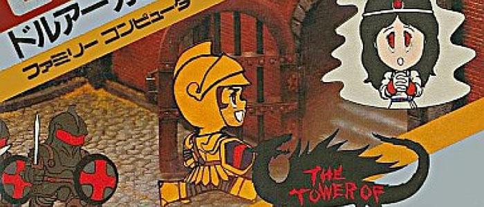 ドルアーガの塔完全攻略ヘッダー画像