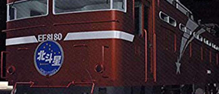 19時03分 上野発夜光列車完全攻略ヘッダー画像
