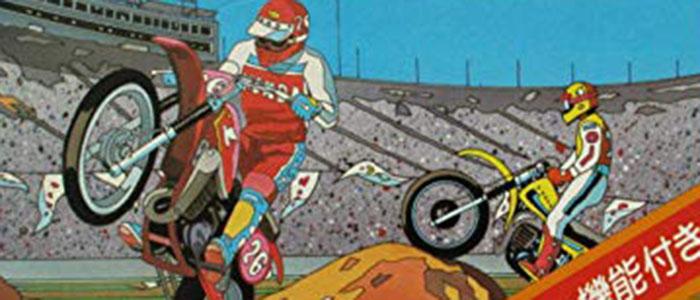 エキサイトバイク完全攻略ヘッダー画像
