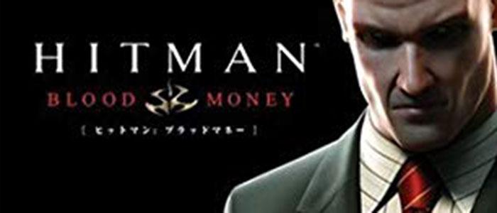 ヒットマン ブラッドマネー完全攻略ヘッダー画像