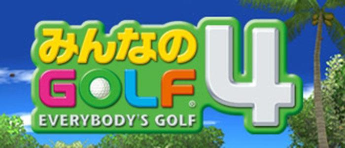 みんなのゴルフ4完全攻略ヘッダー画像