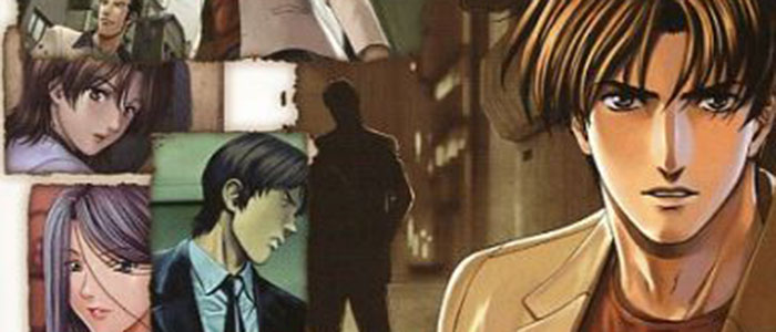 MISSING PARTS the TANTEI STORIES完全攻略ヘッダー画像