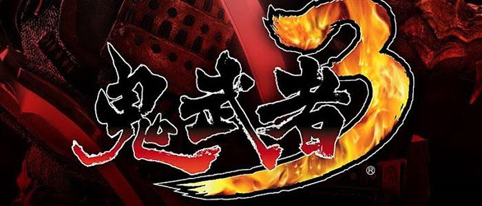鬼武者3完全攻略ヘッダー画像