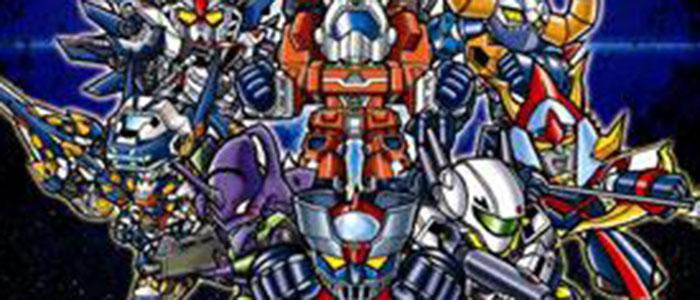 第3次スーパーロボット大戦α完全攻略(第3次スパロボα攻略)ヘッダー画像