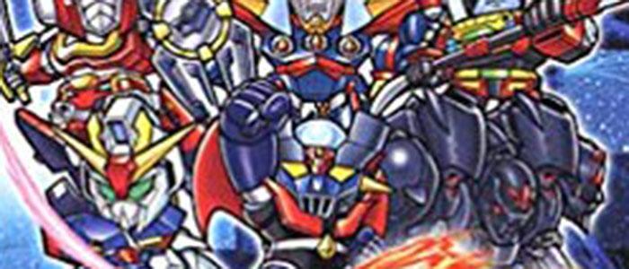 スーパーロボット大戦MXポータブル完全攻略ヘッダー画像