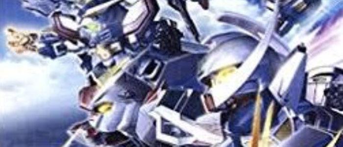 SDガンダム Gジェネレーション ポータブル完全攻略ヘッダー画像