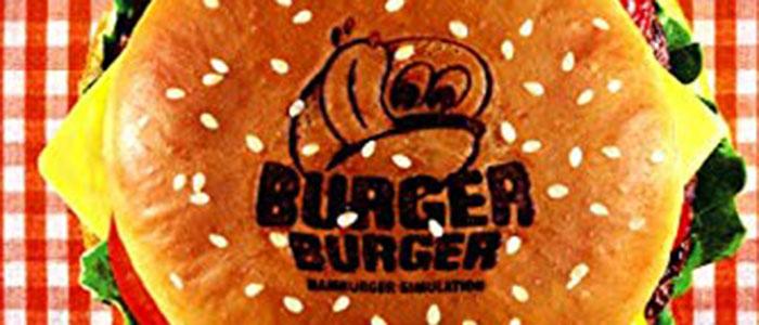 食材の集め方と食材リスト – バーガーバーガー完全攻略ヘッダー画像