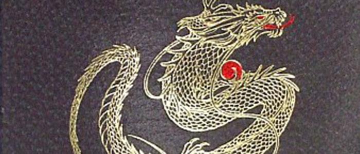 ウィザードリィ外伝2 古代皇帝の呪い完全攻略ヘッダー画像