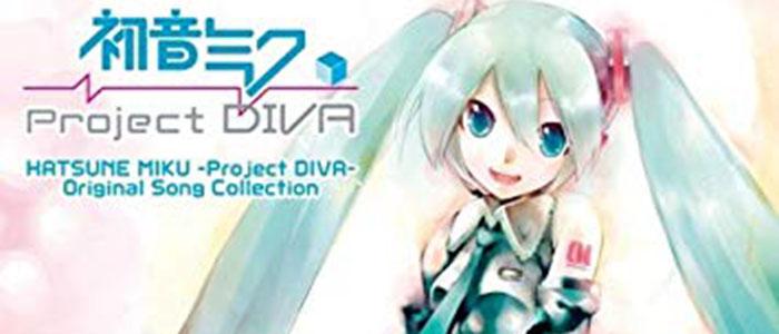 初音ミク Project DIVA完全攻略ヘッダー画像