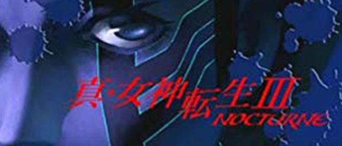 攻略チャート1 – 真・女神転生3 NOCTURNE完全攻略ヘッダー画像