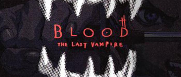 BLOOD THE LAST VAMPIRE上巻完全攻略ヘッダー画像