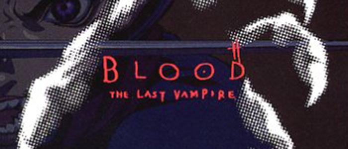 BLOOD THE LAST VAMPIRE下巻完全攻略ヘッダー画像