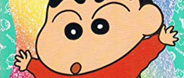 クレヨンしんちゃん 嵐を呼ぶ園児完全攻略ヘッダー画像