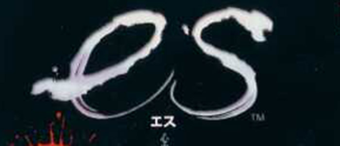 es (エス) 完全攻略ヘッダー画像