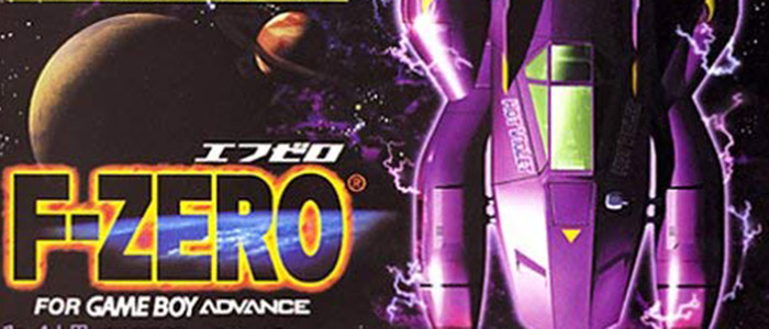 F-ZERO FOR GAMEBOY ADVANCEヘッダー画像