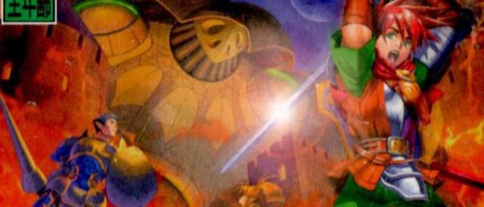 シャイニング・フォース3 シナリオ1 王都の巨神完全攻略ヘッダー画像