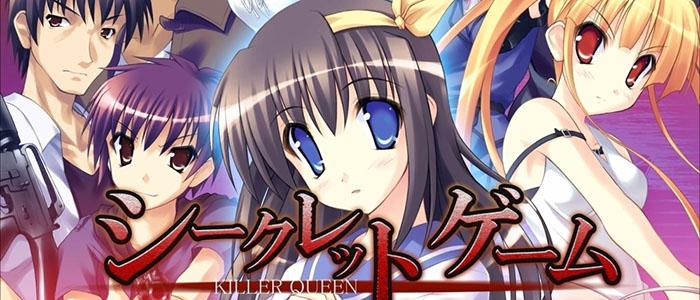 シークレットゲーム KILLER QUEEN完全攻略ヘッダー画像