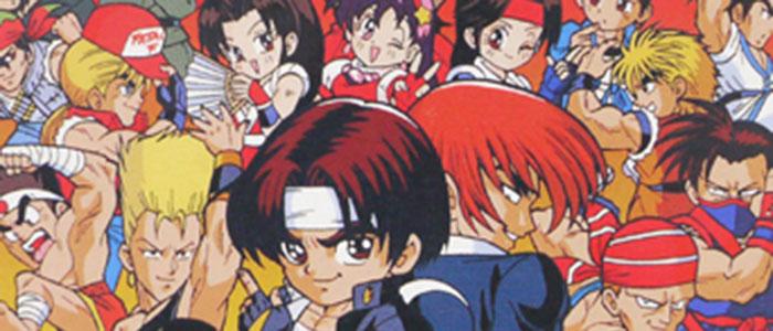 熱闘ザ・キング・オブ・ファイターズ'95完全攻略ヘッダー画像