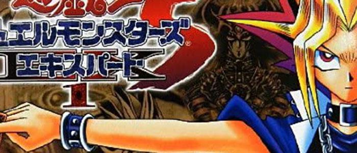 遊戯王デュエルモンスターズ5 エキスパート1完全攻略ヘッダー画像