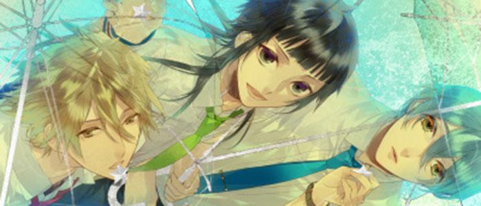 Starry☆Sky 〜After Summer〜完全攻略ヘッダー画像