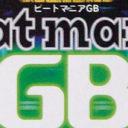 beatmania GB完全攻略アイキャッチ画像