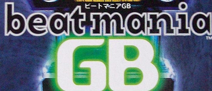 beatmania GB完全攻略ヘッダー画像