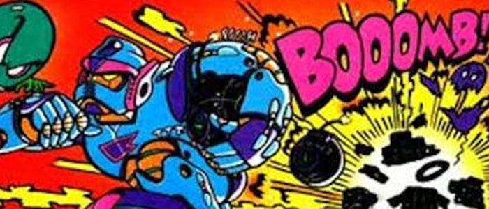 ボンバーマン(ファミコン版)完全攻略ヘッダー画像