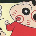 クレヨンしんちゃん4 オラのいたずら大変身完全攻略アイキャッチ画像
